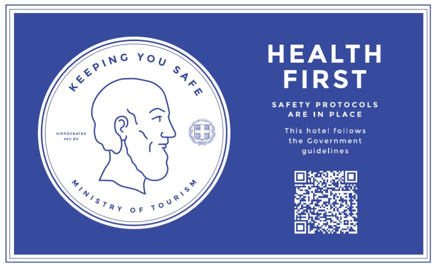 health-first-greece