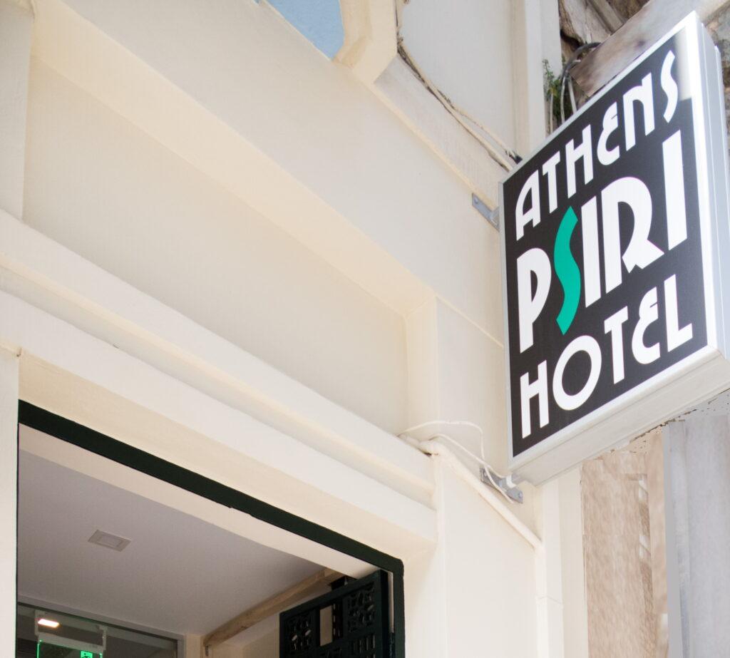 athens-psiri-hotel-entrance-sign